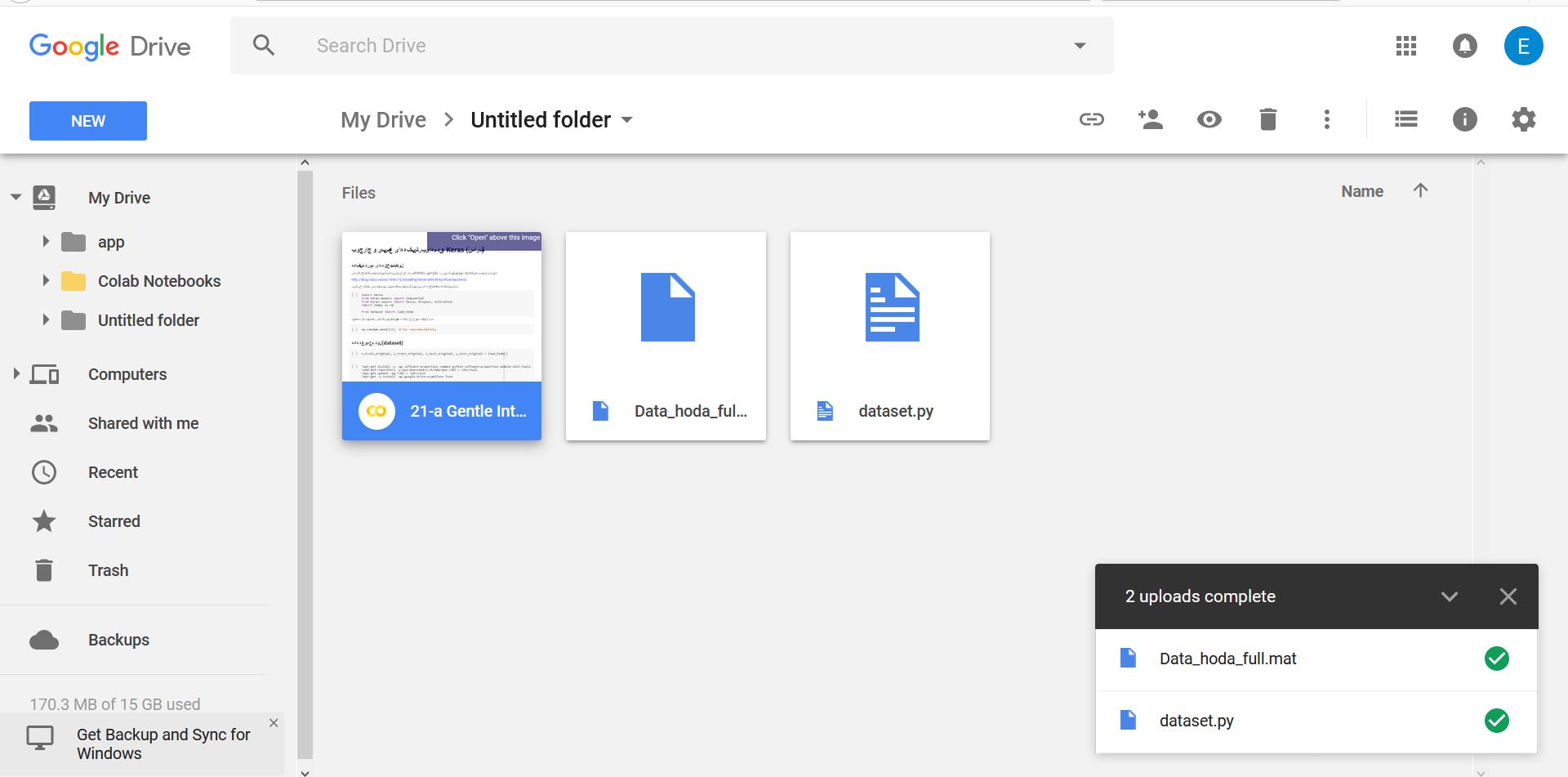 آشنایی با سرویس ابری Google Colab – بینایی کامپیوتر